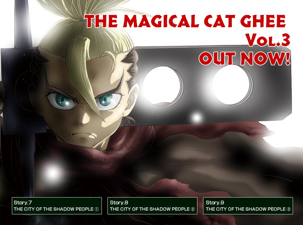THE MAGICAL CAT GHEE Vol.3