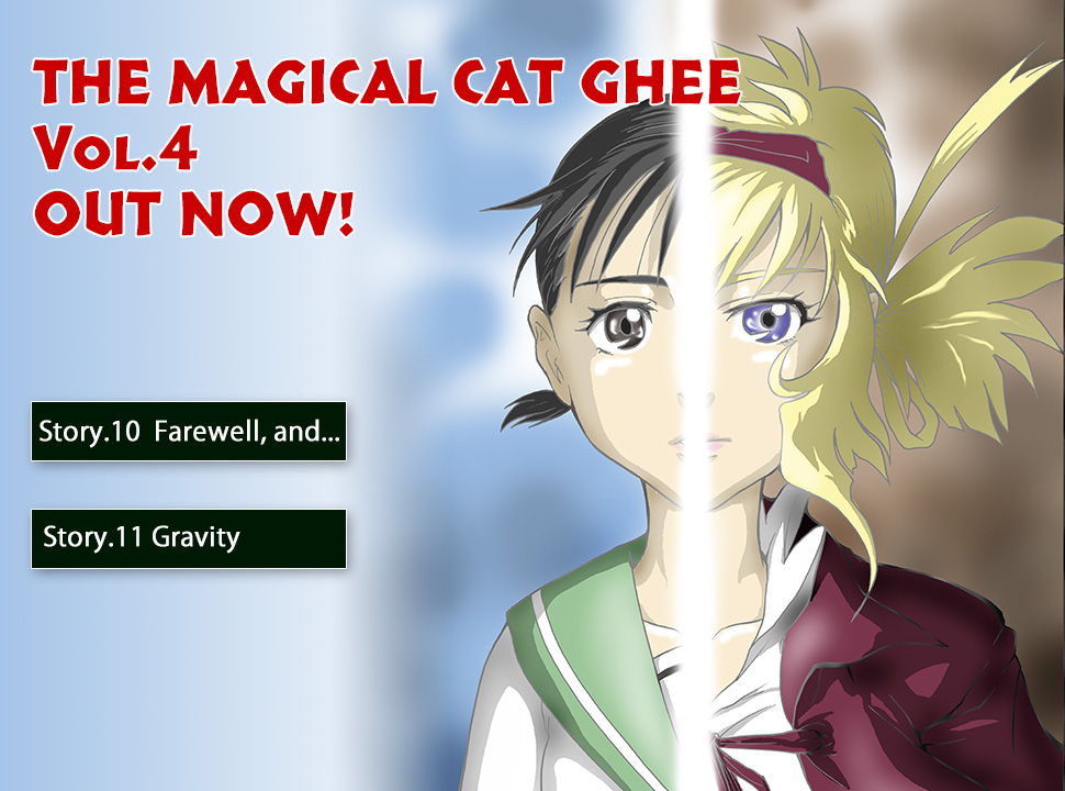 THE MAGICAL CAT GHEE Vol.4