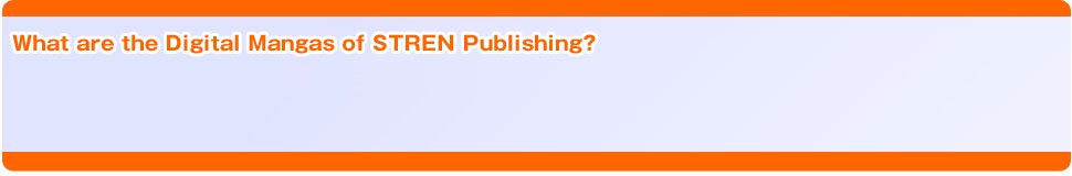 publisher_head_us