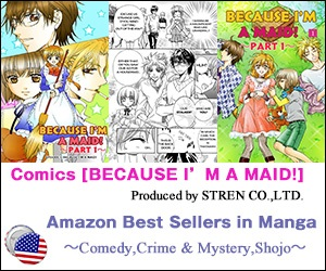 Amazon Best Sellers in Manga Ranking in US